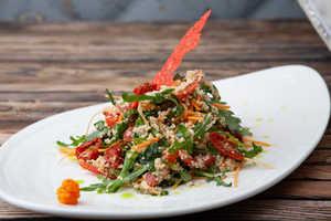 Салат с кус кусом и рукколой (170гр)