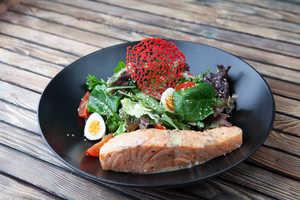 Салат с семгой (240гр)